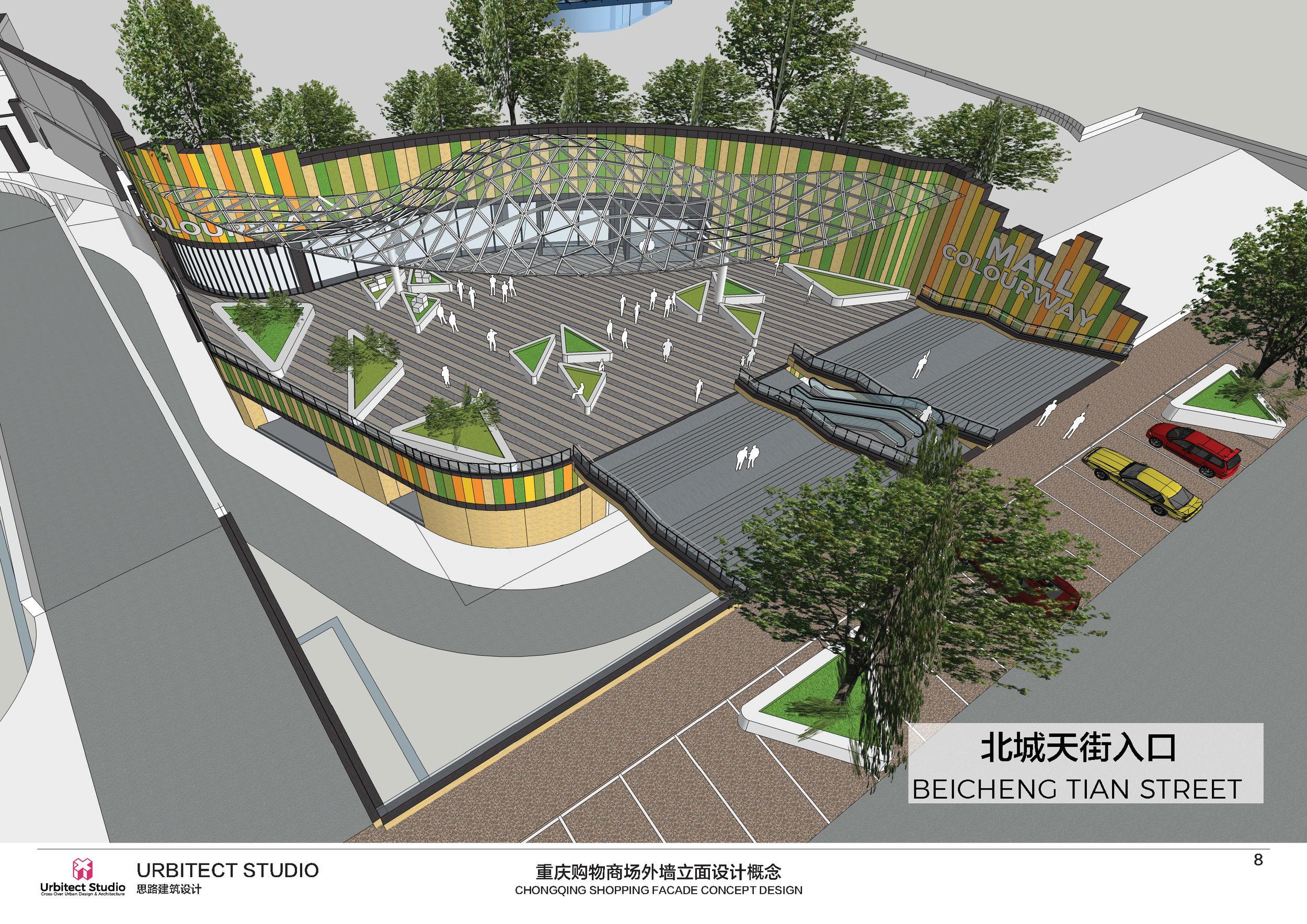 Chongqing Facade Design_Page_08.jpg