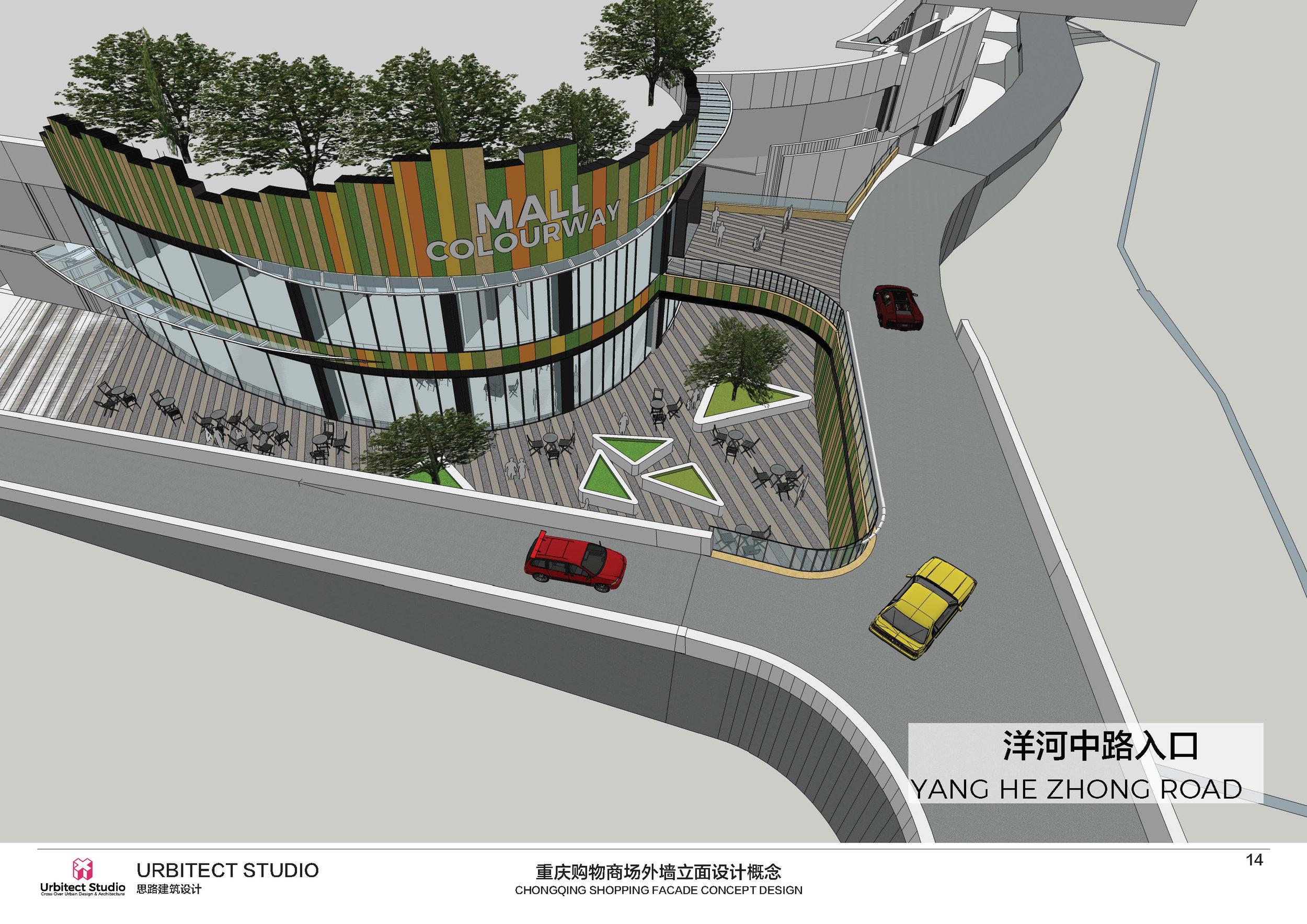 Chongqing Facade Design_Page_14.jpg
