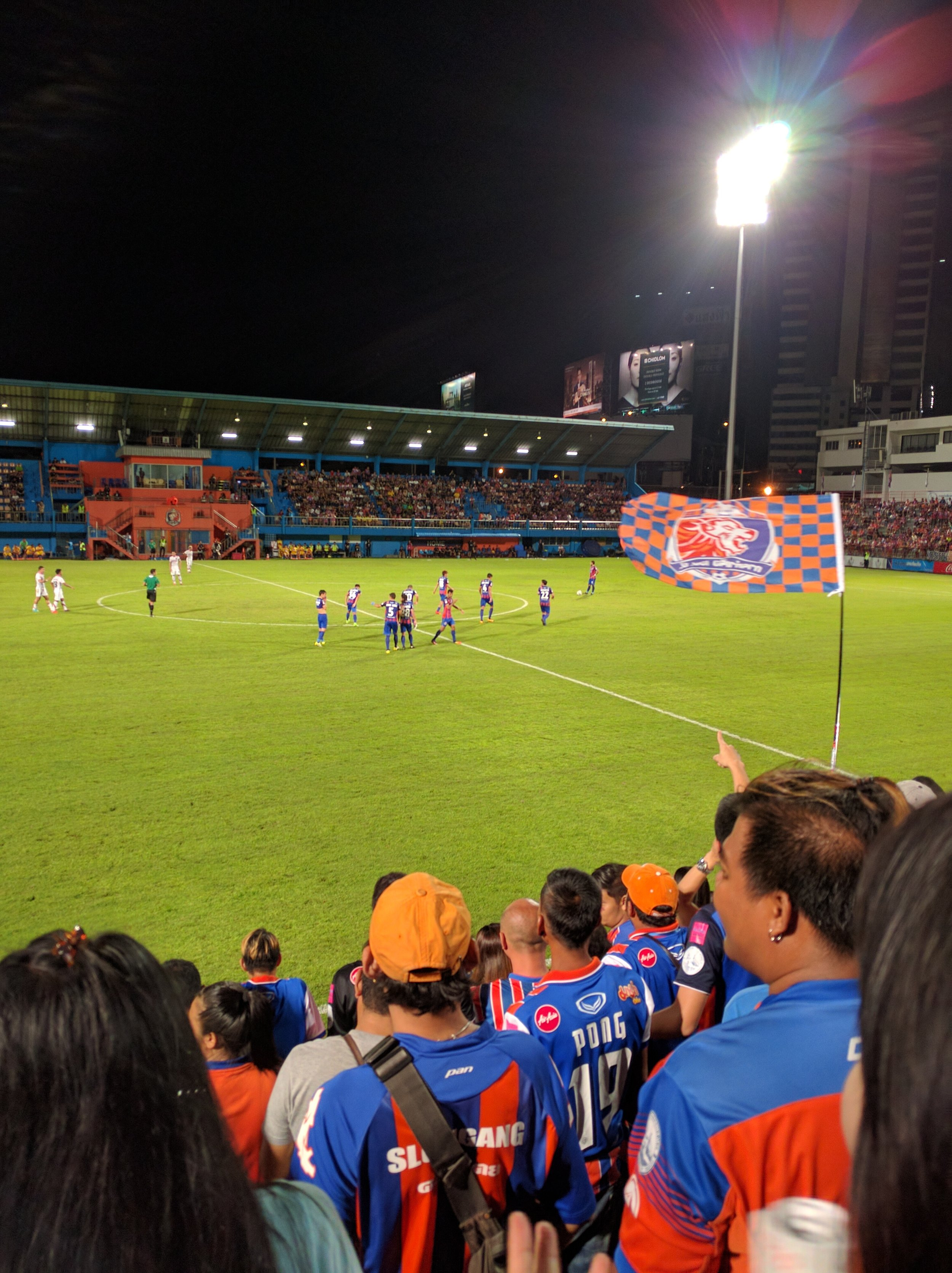 4. Port FC Football -