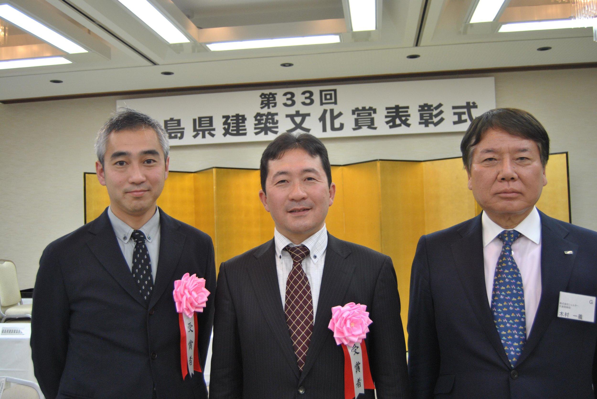 久山、内堀福島県知事、シェルター木村さんと
