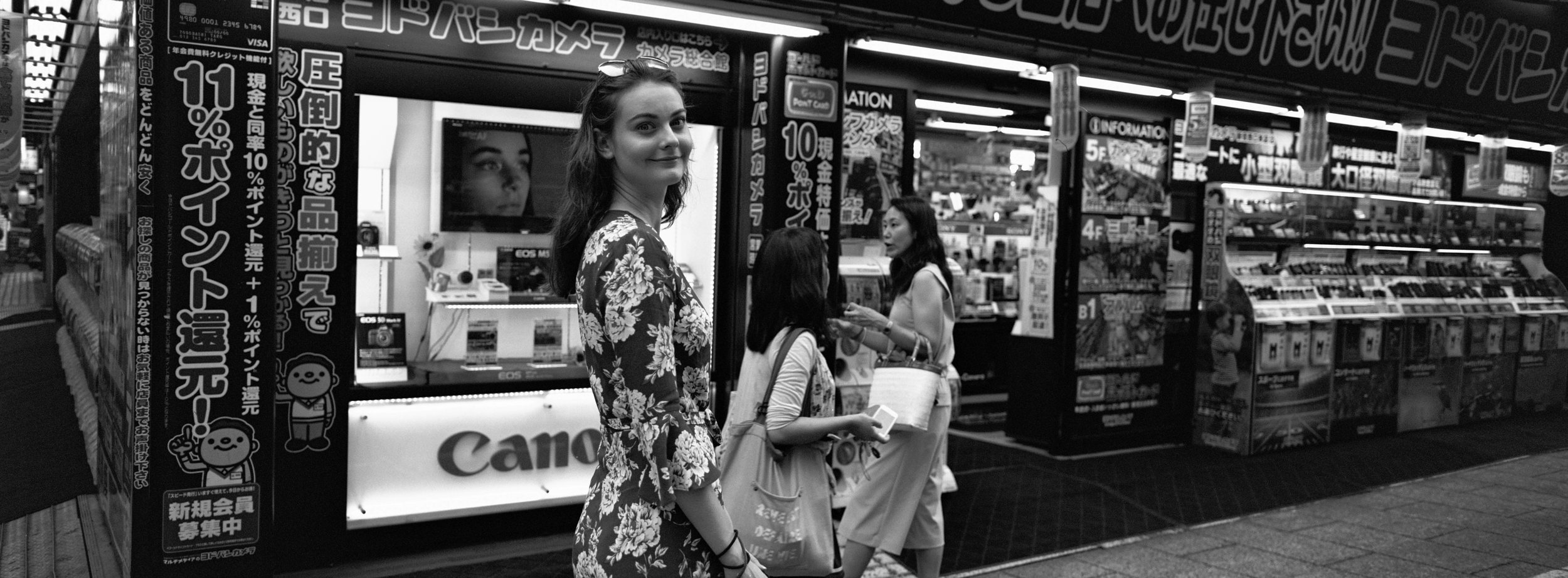 Outside Yobadashi, Shinjuku - Ilford XP2 Super 400