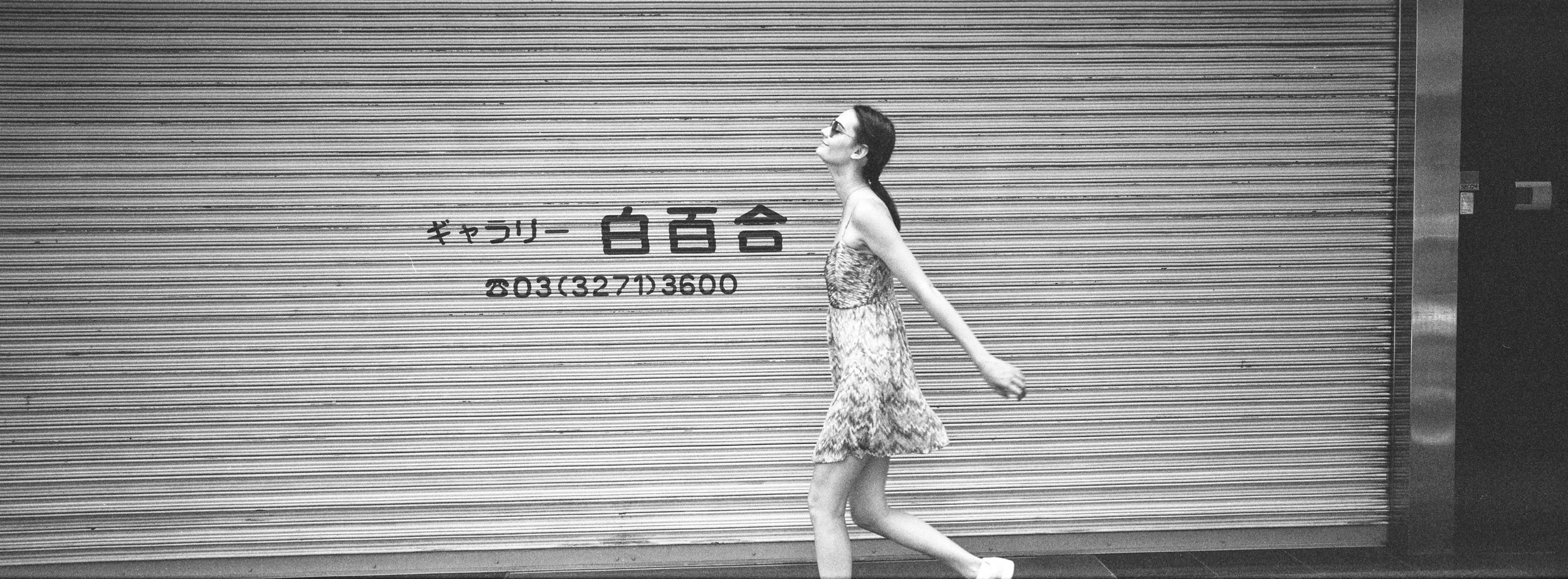 Silly walk, Ginza - JCH Street Pan 400