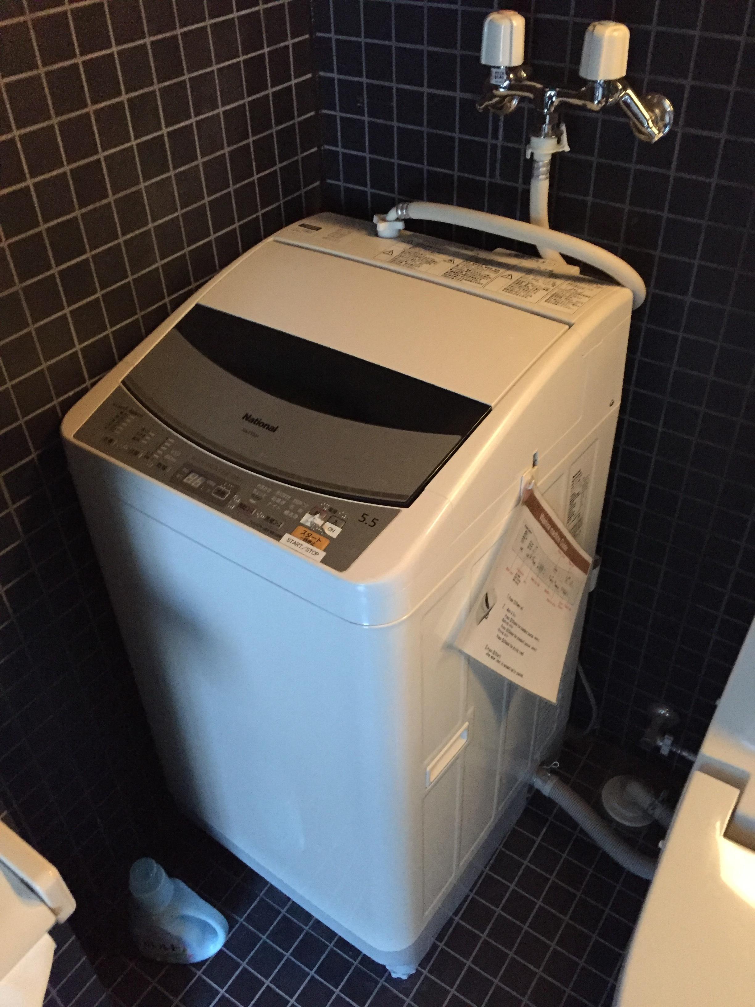 Washing machine and underfloor heating