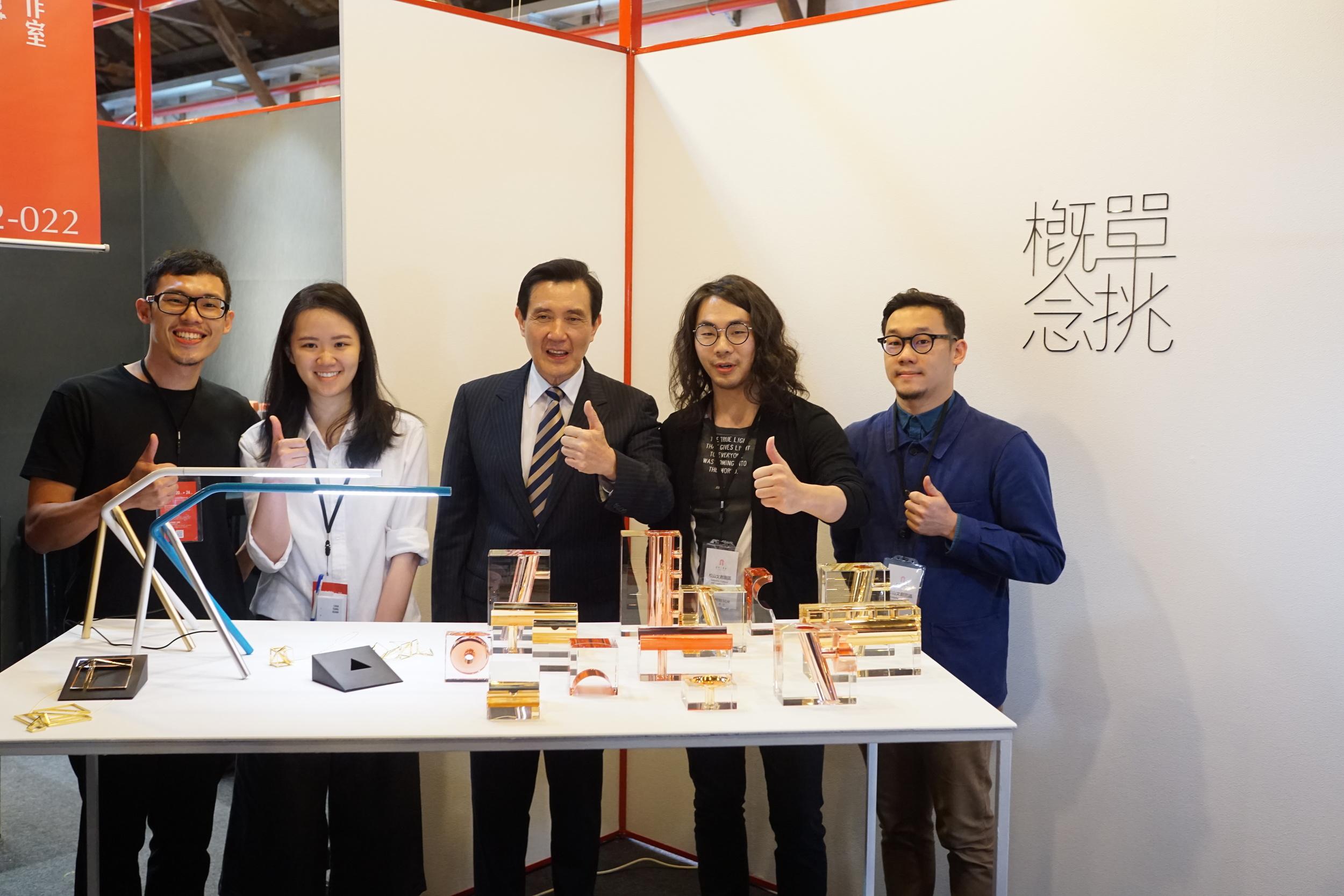 President Ma praised Singular Concept team for the creative energy.