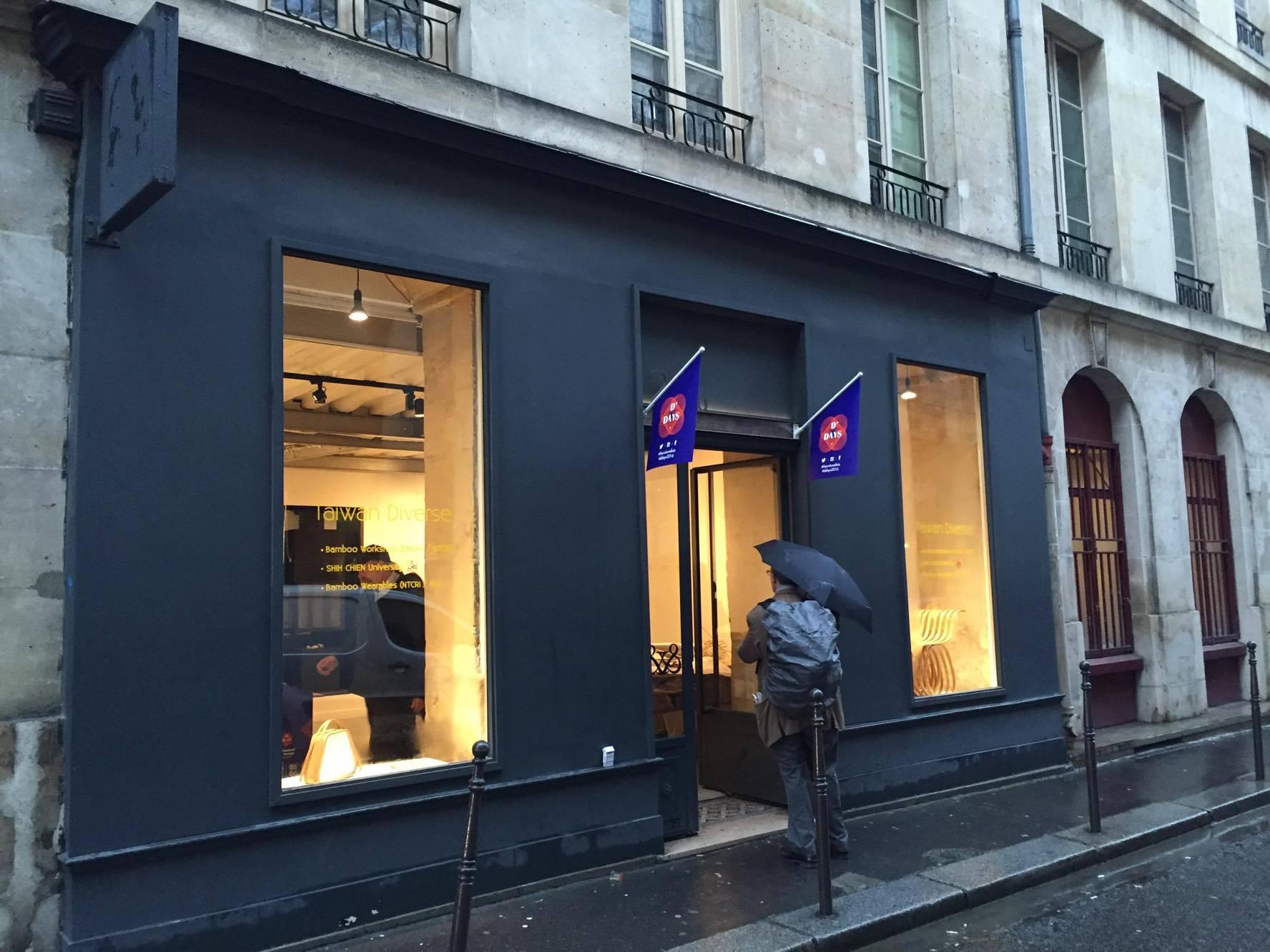 Galerie Space 24B   24 Rue Saint Roch   75001 Paris