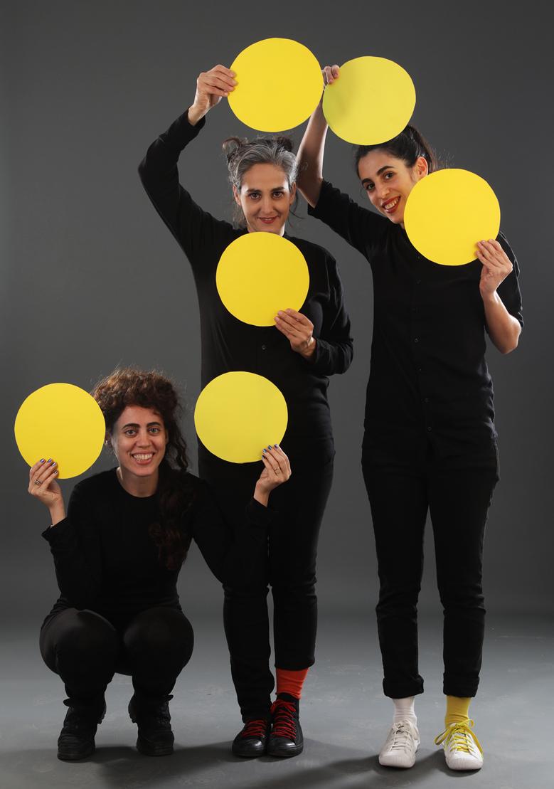שלושתנו 2.jpg