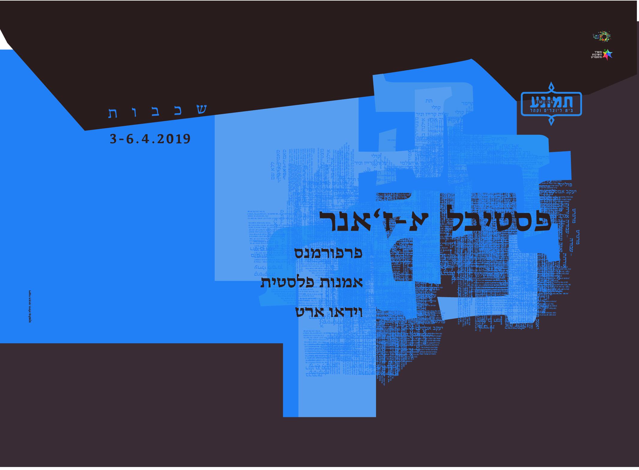 צד א כחול חזית-01.jpg