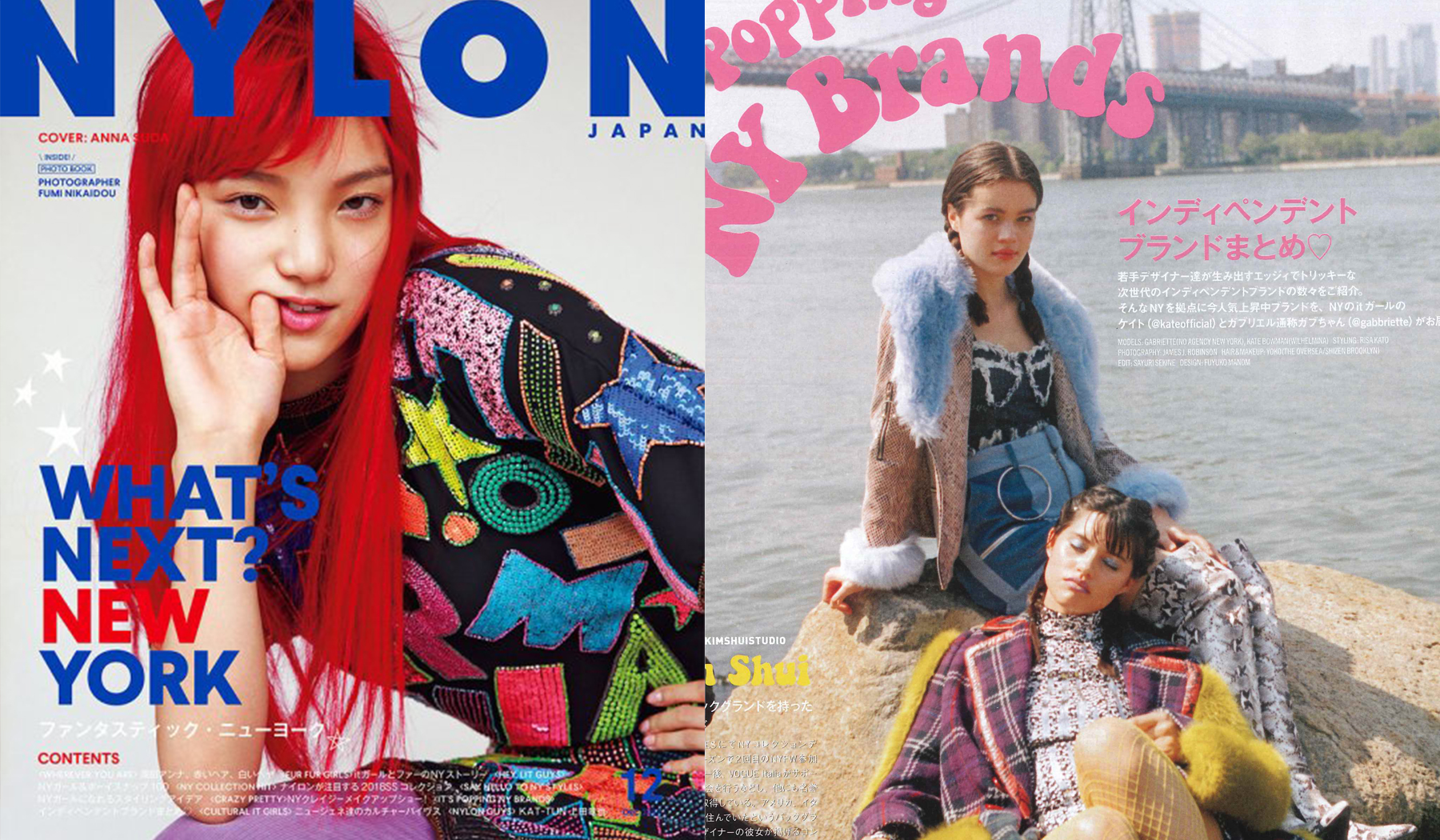 nylon_cover_nyc.jpg