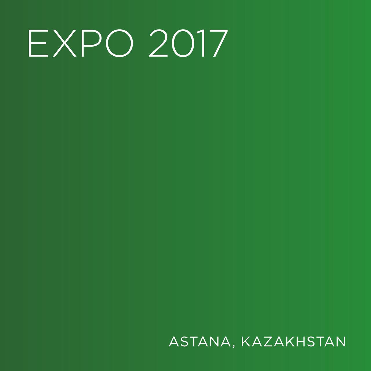 EXPO 2017_Astana