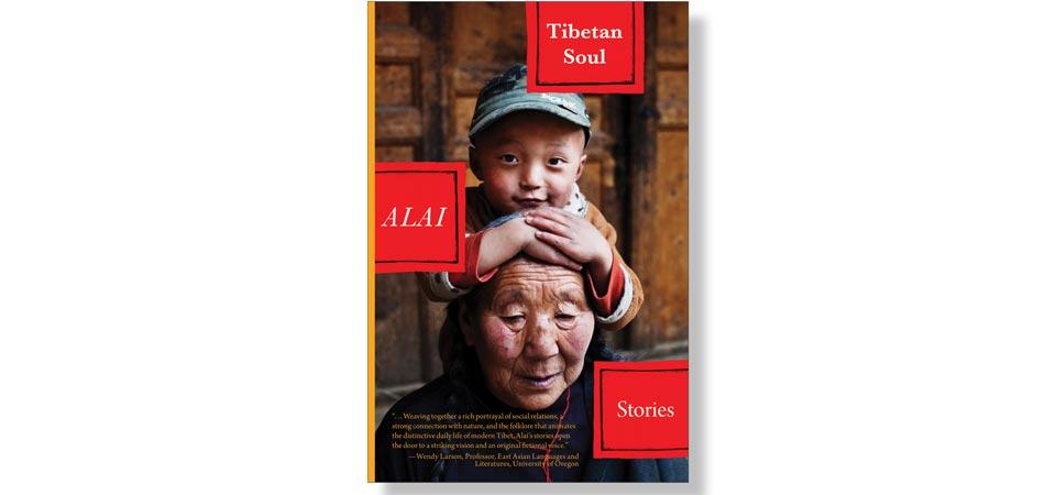 TibetanSoulBannerWeb.jpg