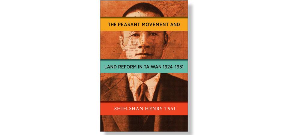 Taiwan Peasant Movement