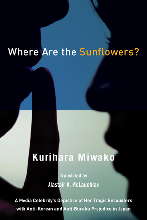 Where Are The Sunflowers?