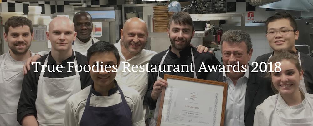 Restaurant Awards 2018 banner.png