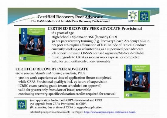 http://www.asapnys.org/ny-certification-board/nycb-certifications/