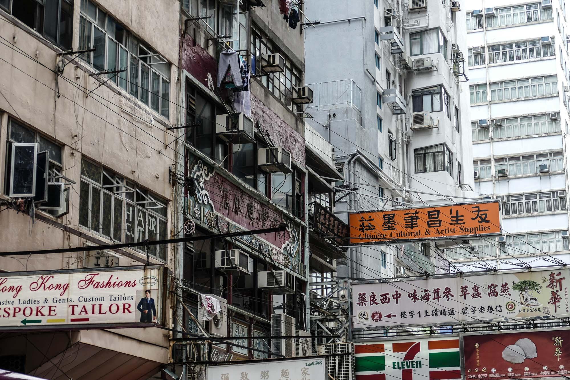 Hong Kong locations,  Blackhat