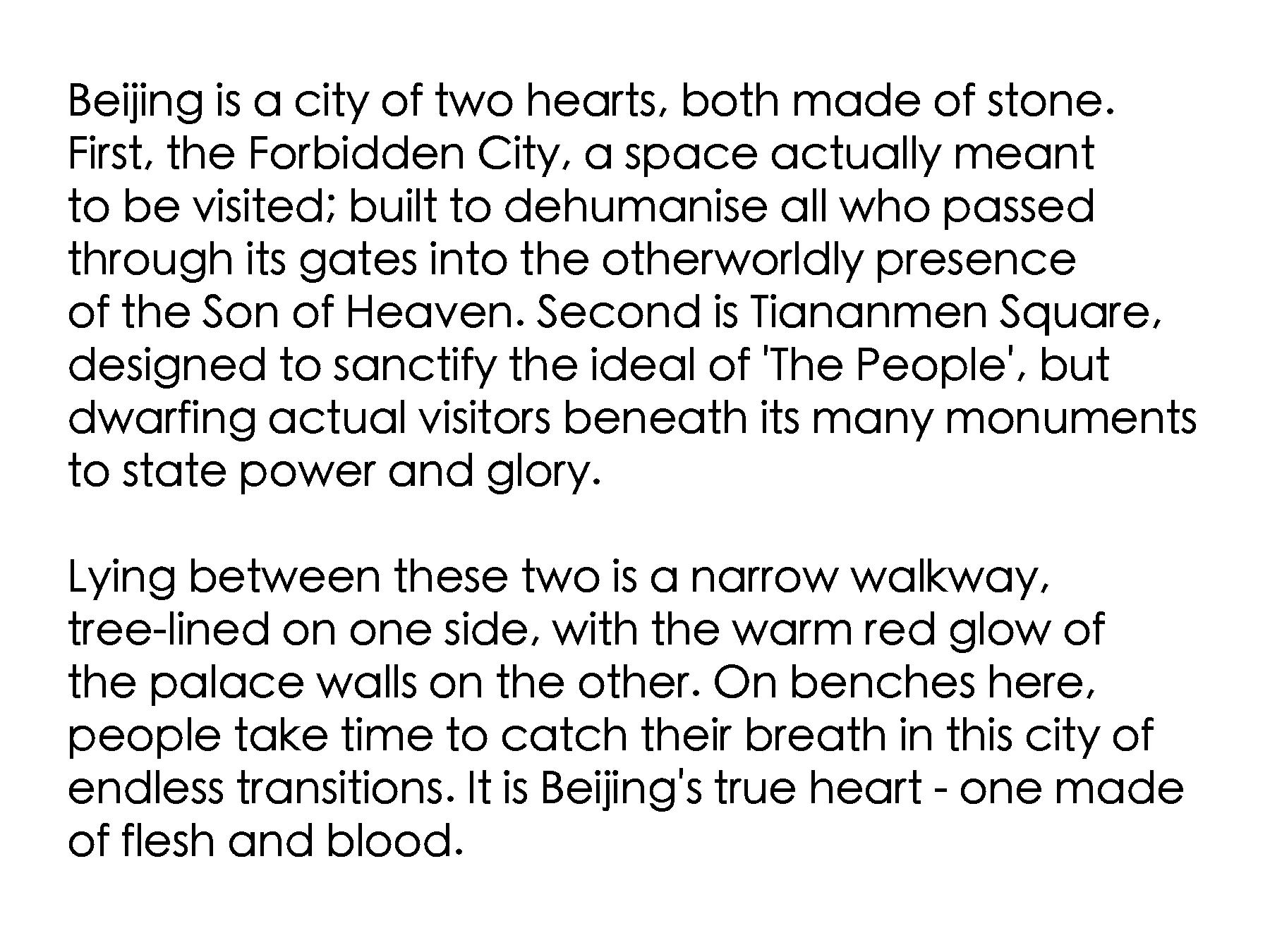 Beijing heart text.jpg