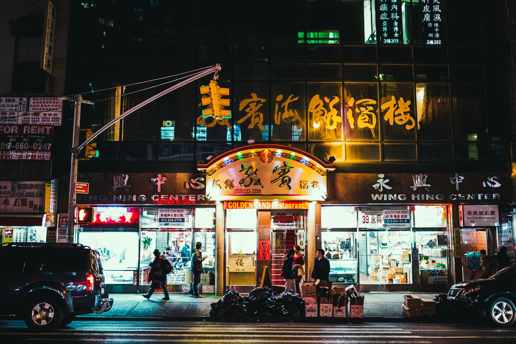 China2.0-10.jpg