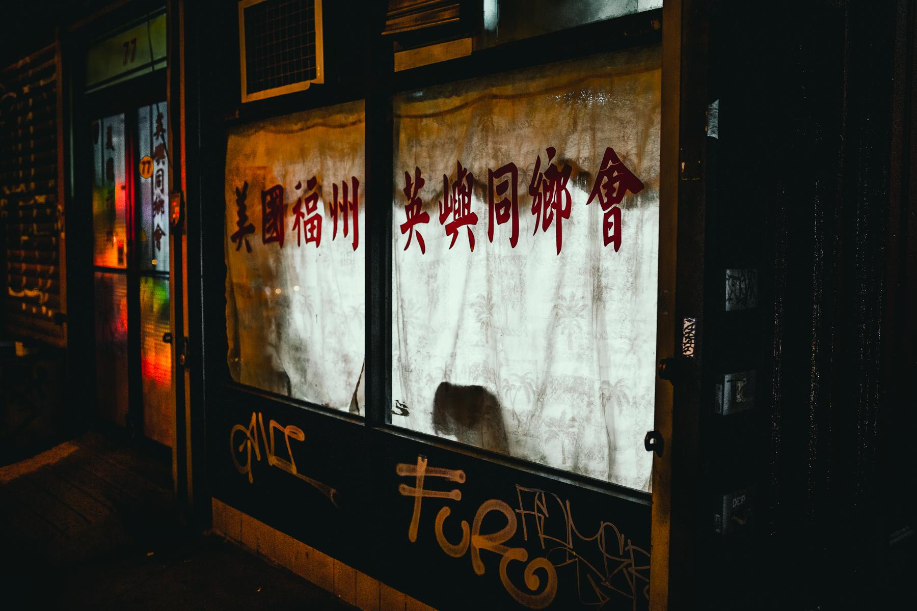 China2.0-19.jpg