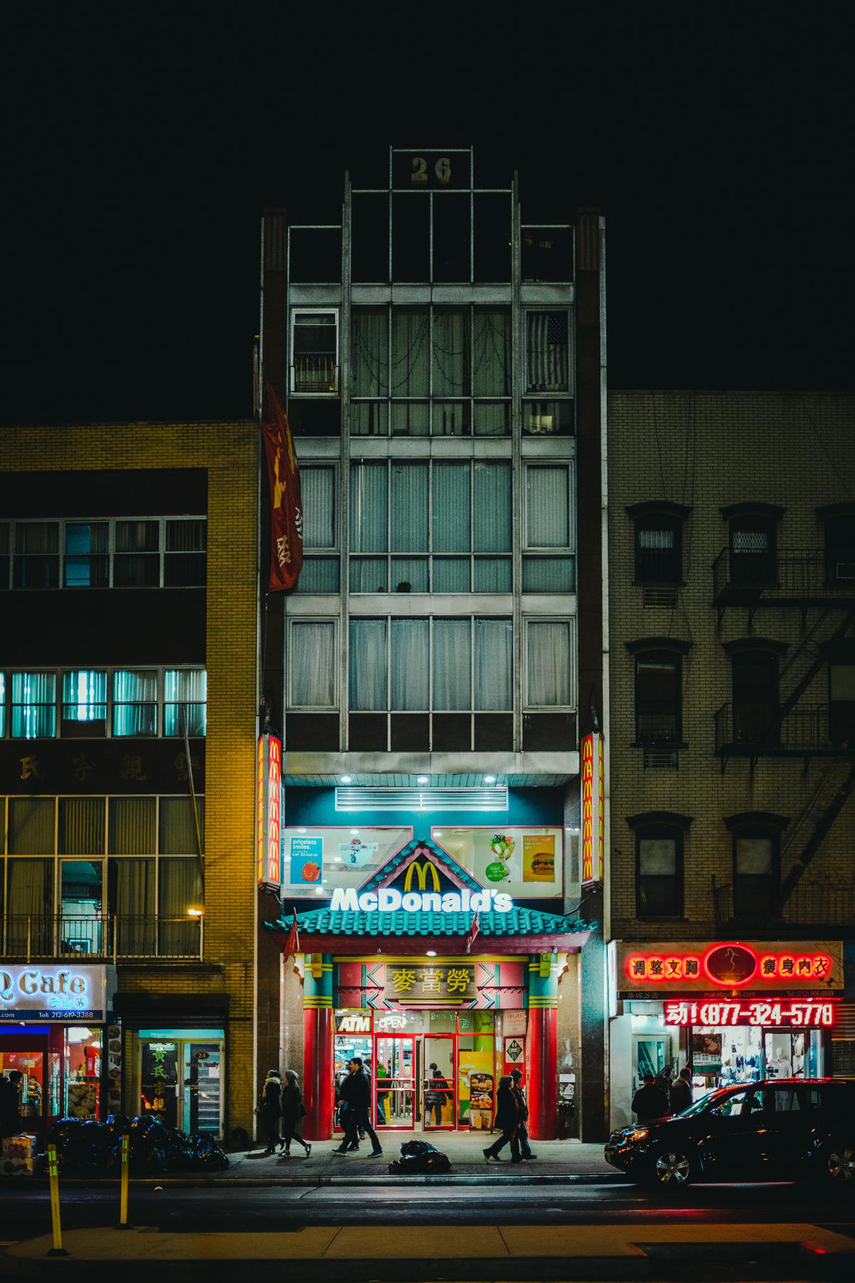 China2.0-28.jpg