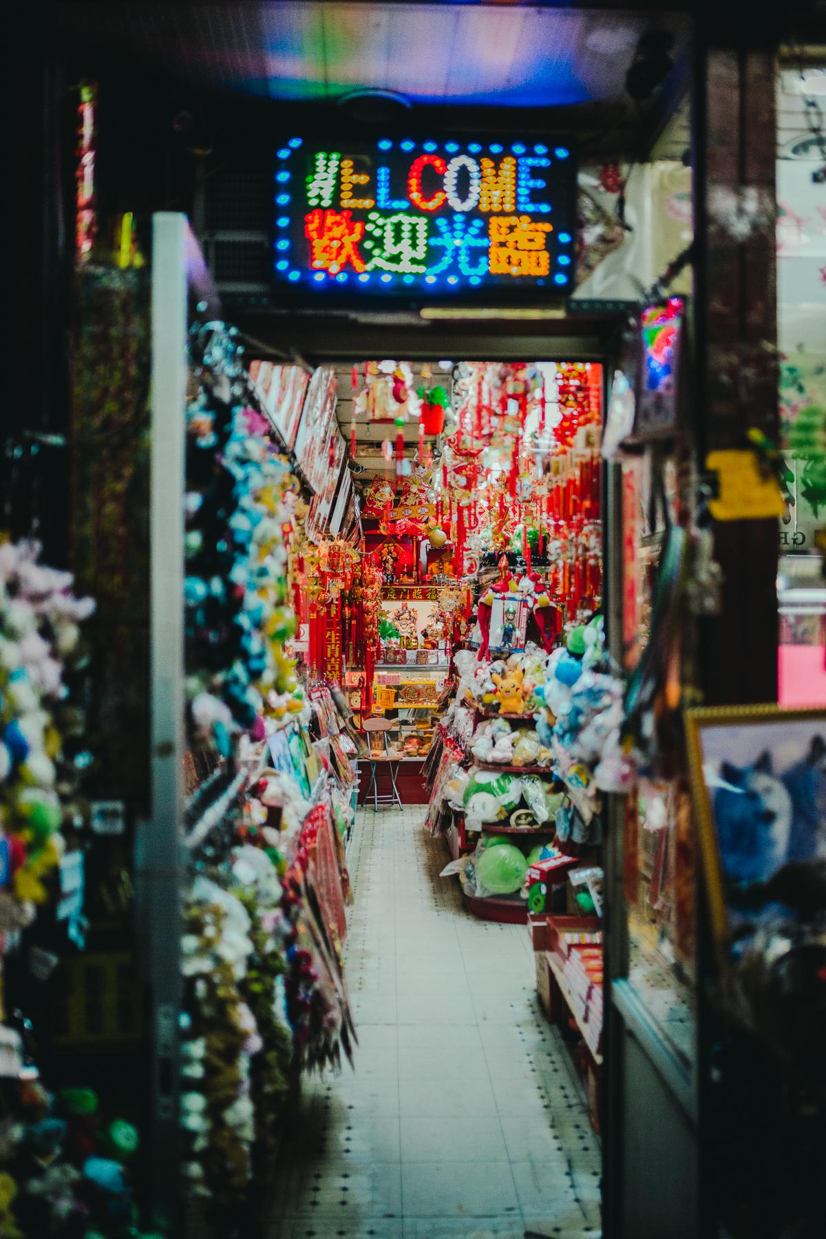 China2.0-32.jpg