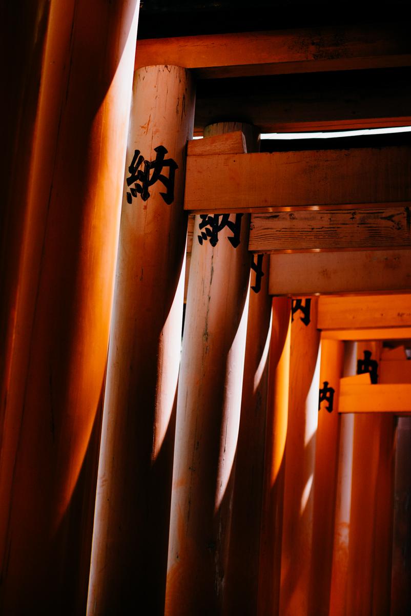 PhilipNix-Japan-Kyoto-41.jpg