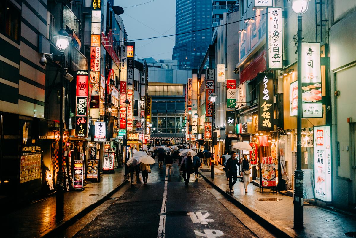 PhilipNix-Japan-Tokyo-4.jpg