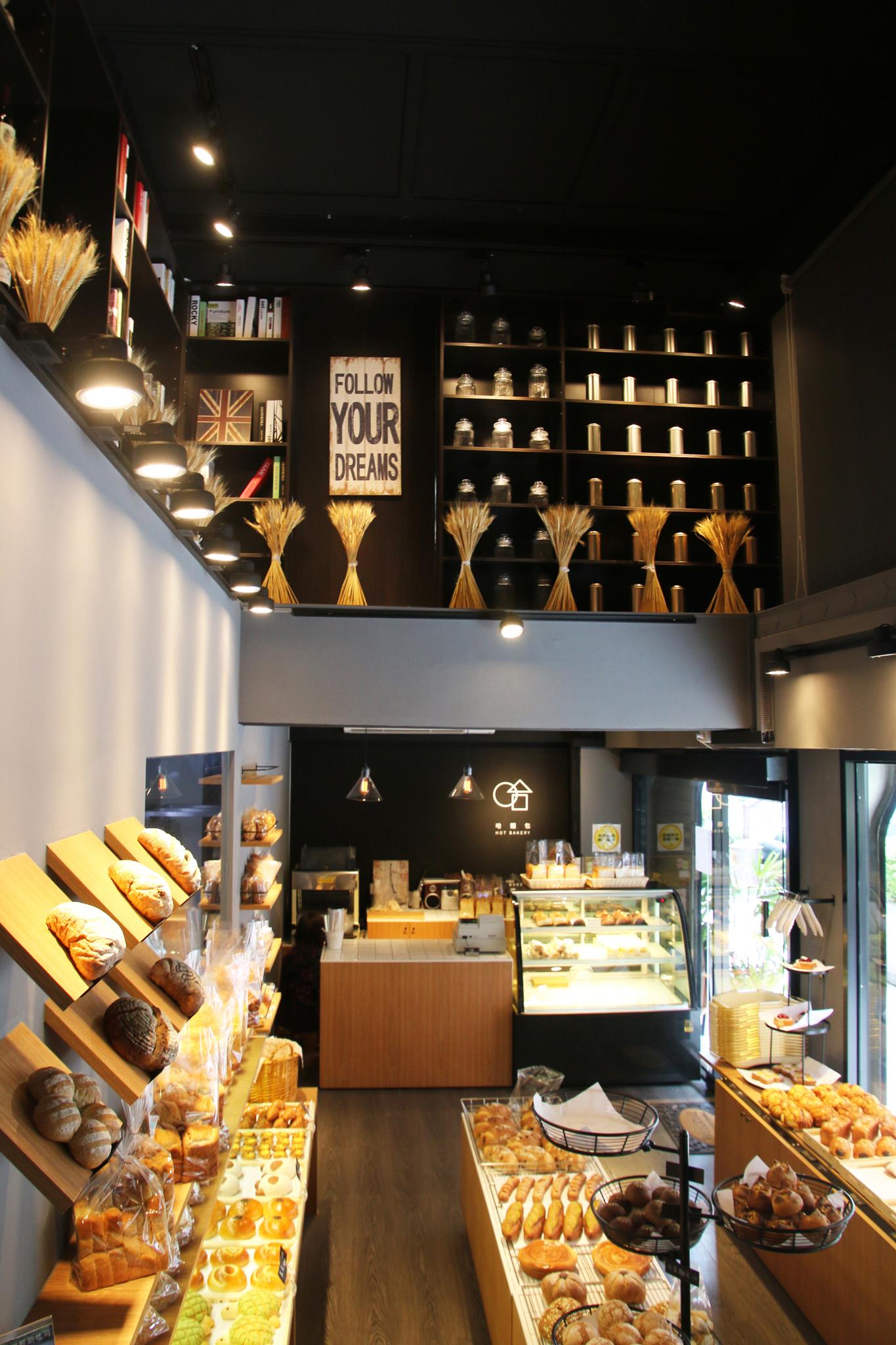 hot-bakery_1.jpg
