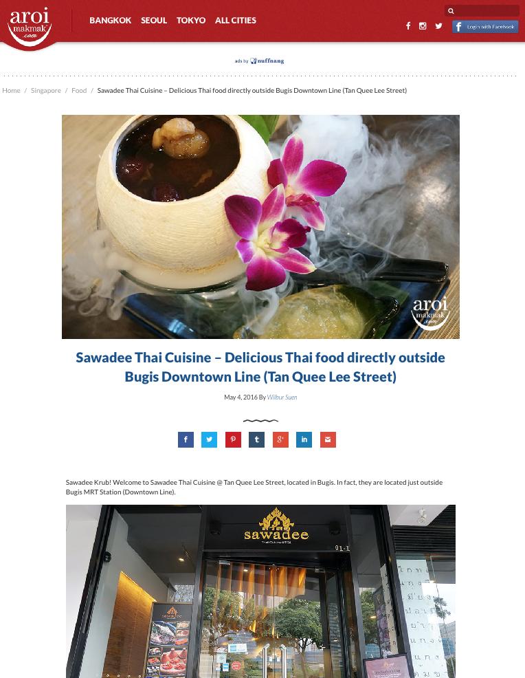AroiMakMak, Delicious Thai Food, May 2016