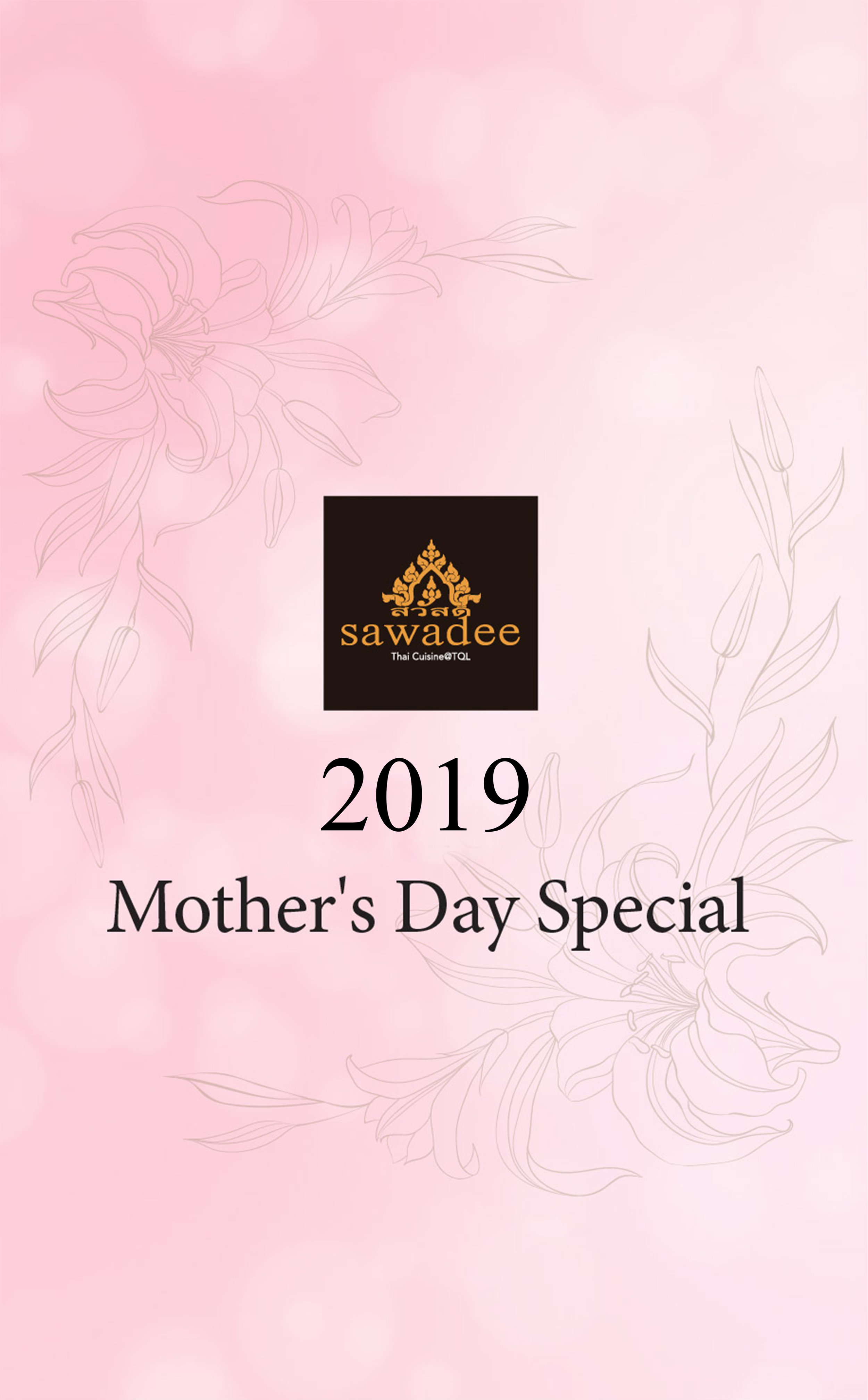 2019 Mothers Day_.jpg