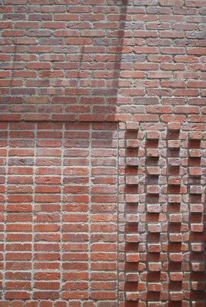 11_brick.jpg