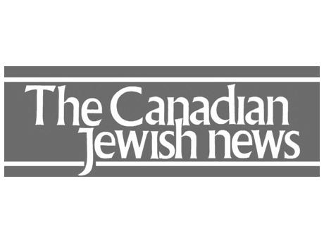 Canadian_Jewish_News_logo.jpg