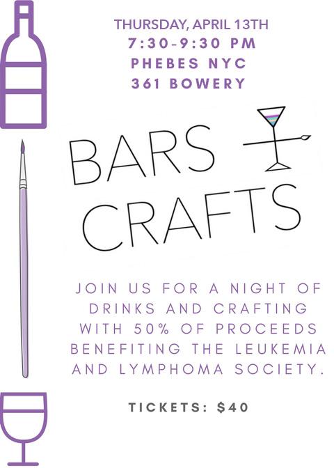 Bars + Crafts Fundraiser (4).jpg