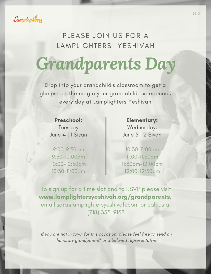Grandparents Day 5779 8.5x11.png