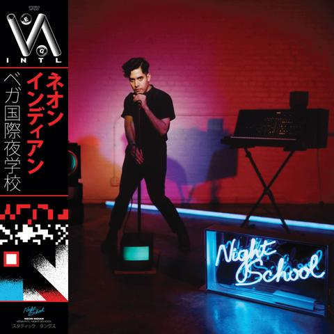 Neon Indian 'VEGA Intl. Night School'