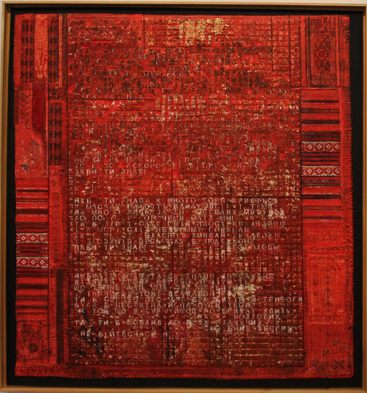 2bb(0)-If You Had Only Known - embroidery, mm, wood - 67.5X62.5- 2014..jpg