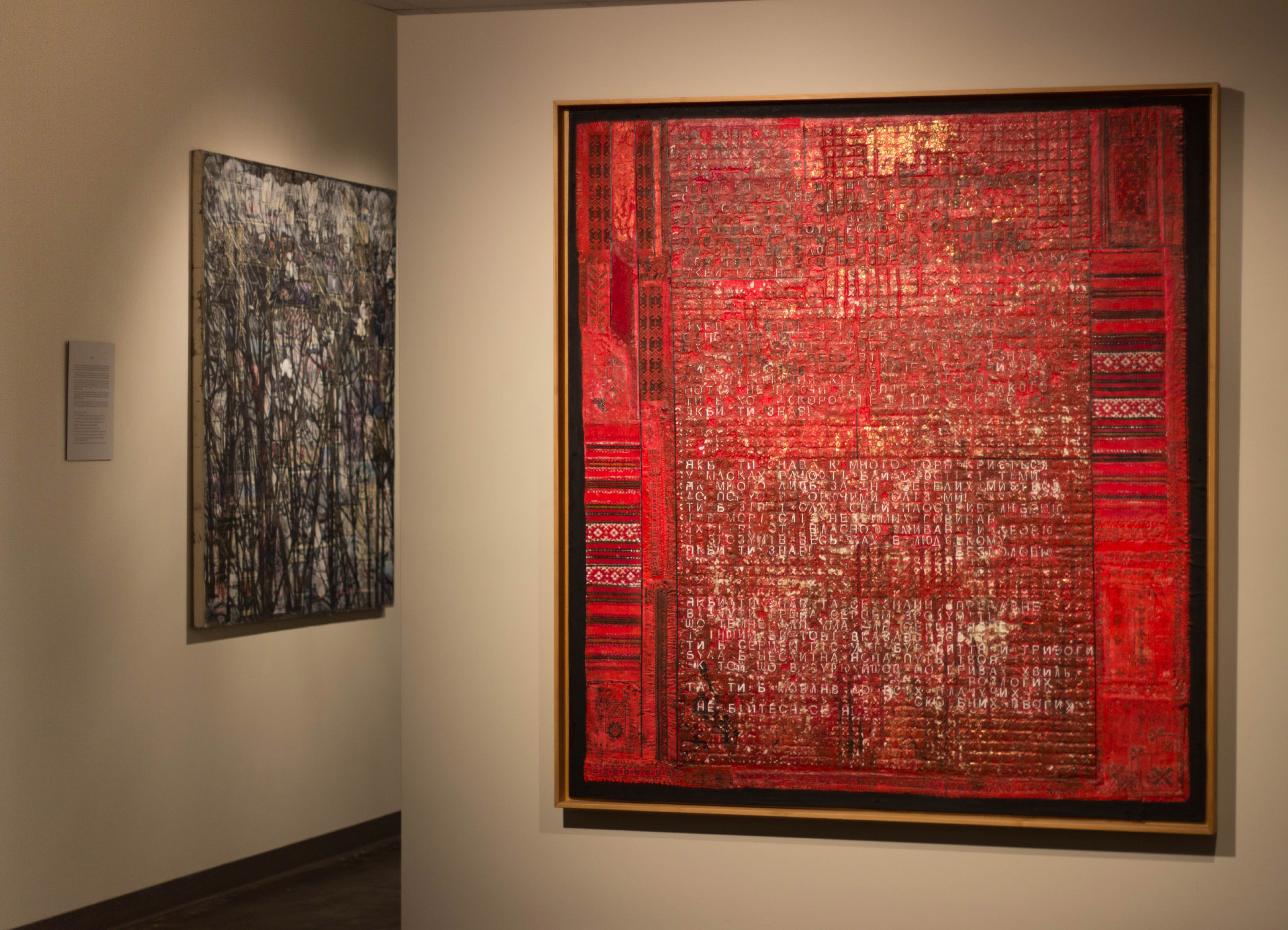 2bb(3) - at Dialogues show installation, Lone Star College-Kingwood 2015.jpg
