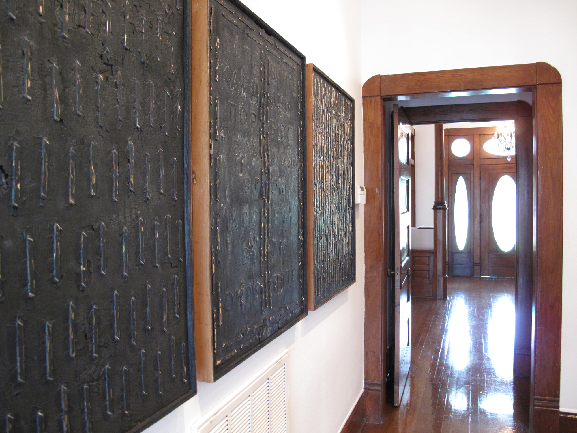 2bc(3) - Testament Triptych, Beeville Art Museum 2014.JPG