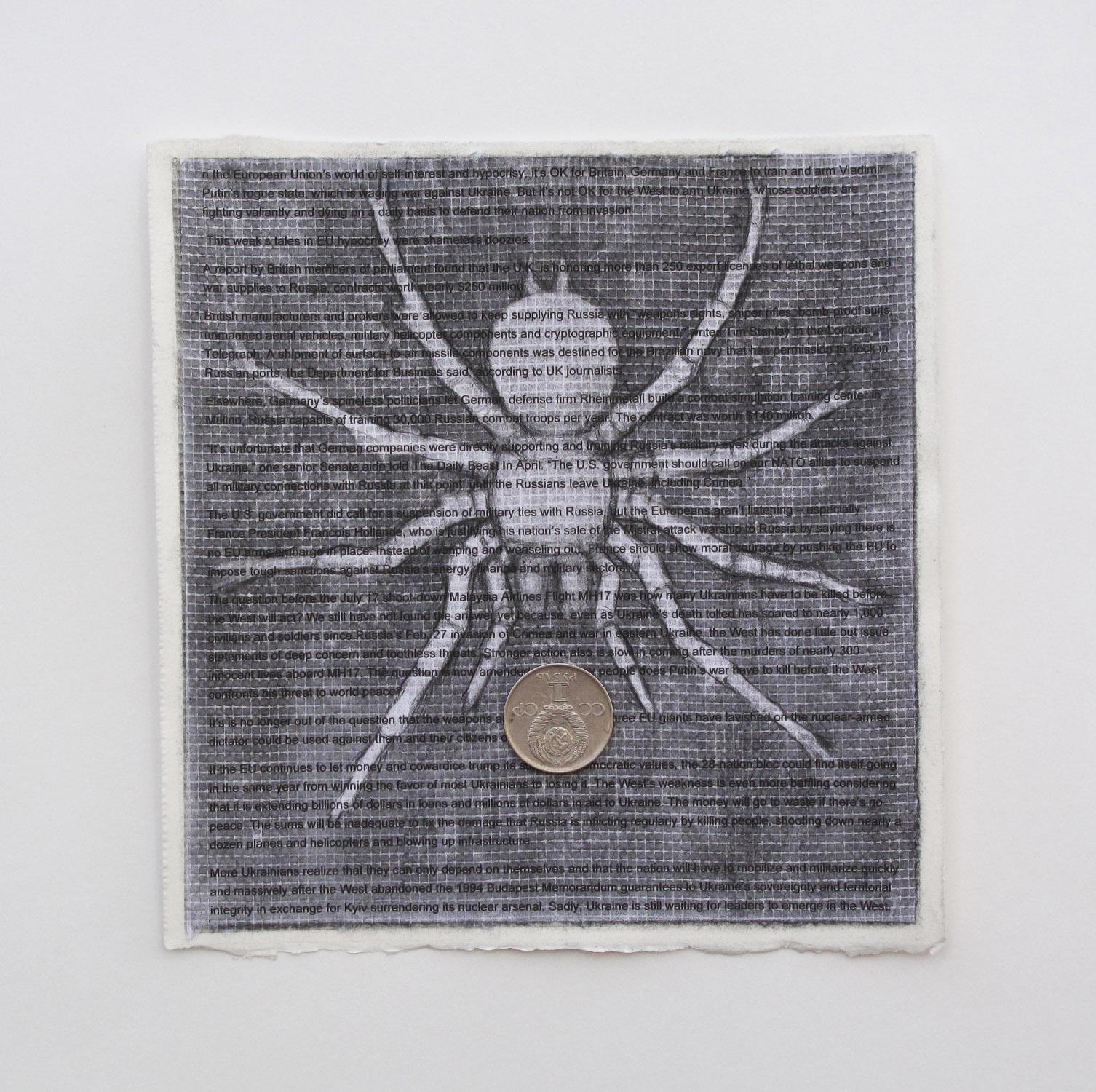 2cg(0) -WhatBalls!-charcoalovertext,Sovietcoin,paper9x9in.2014.jpg