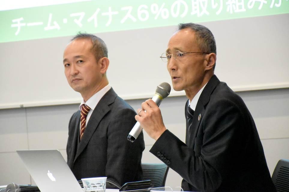Panel Discussion②.jpg