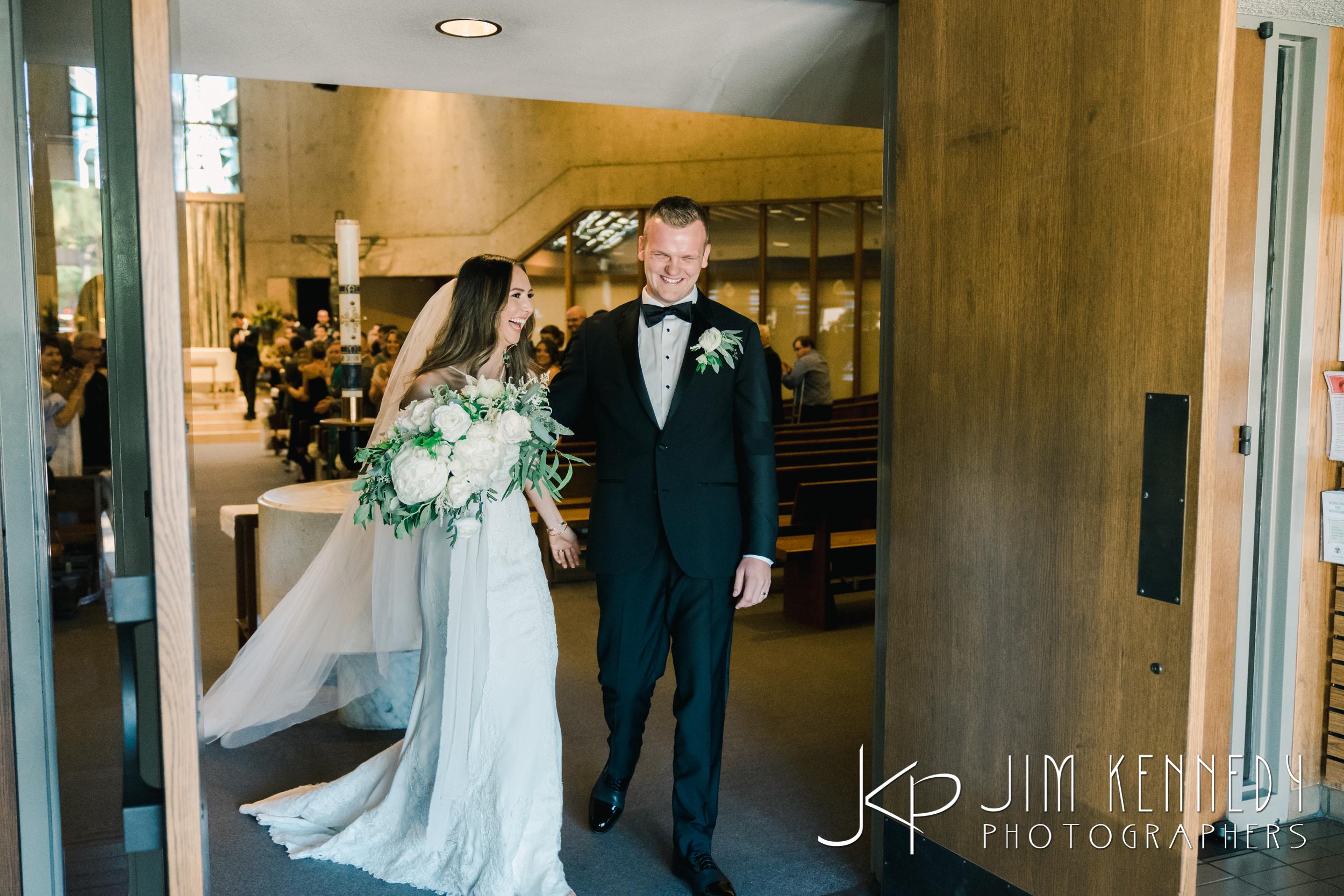 nixon-library-wedding-123.JPG