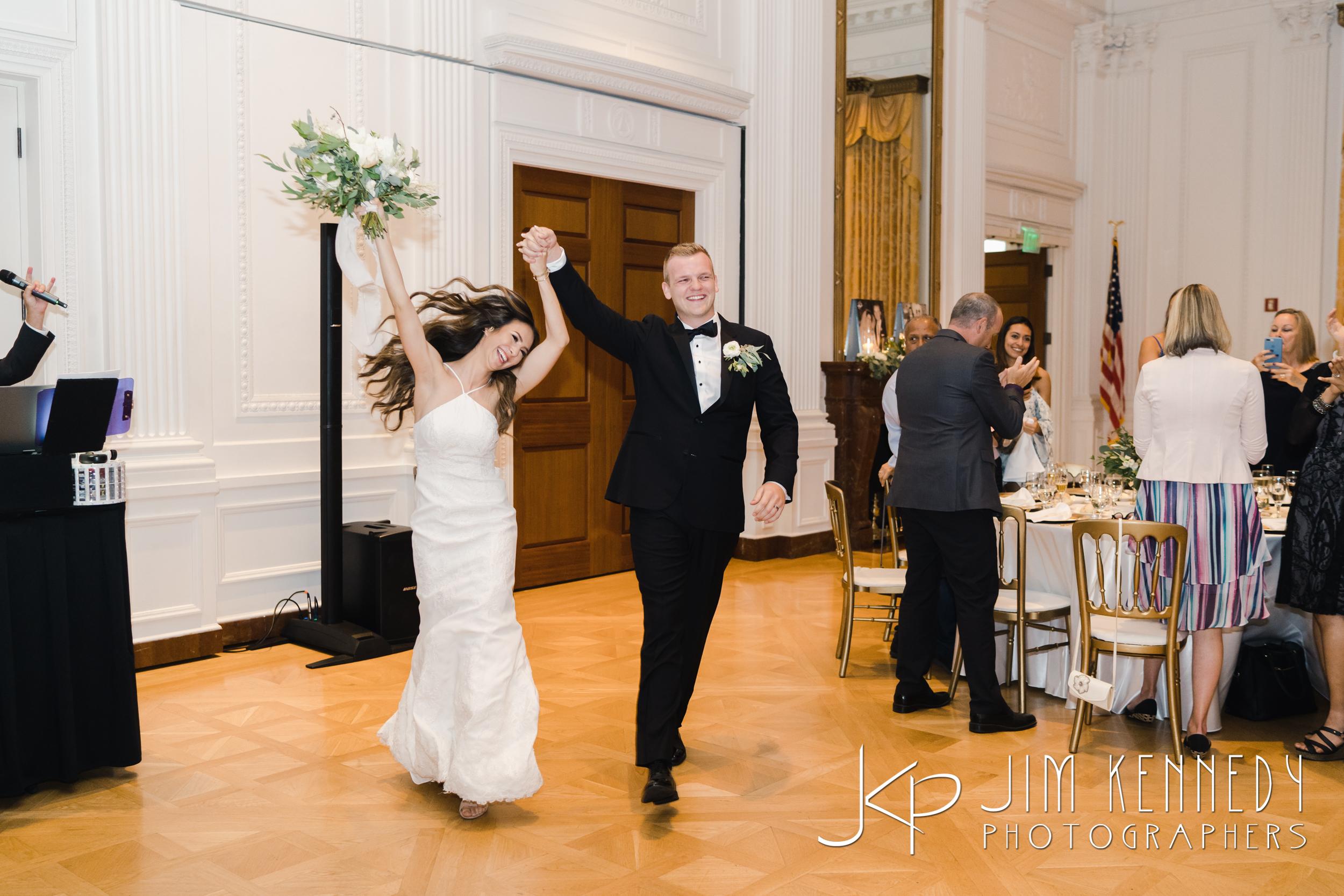 nixon-library-wedding-202.JPG