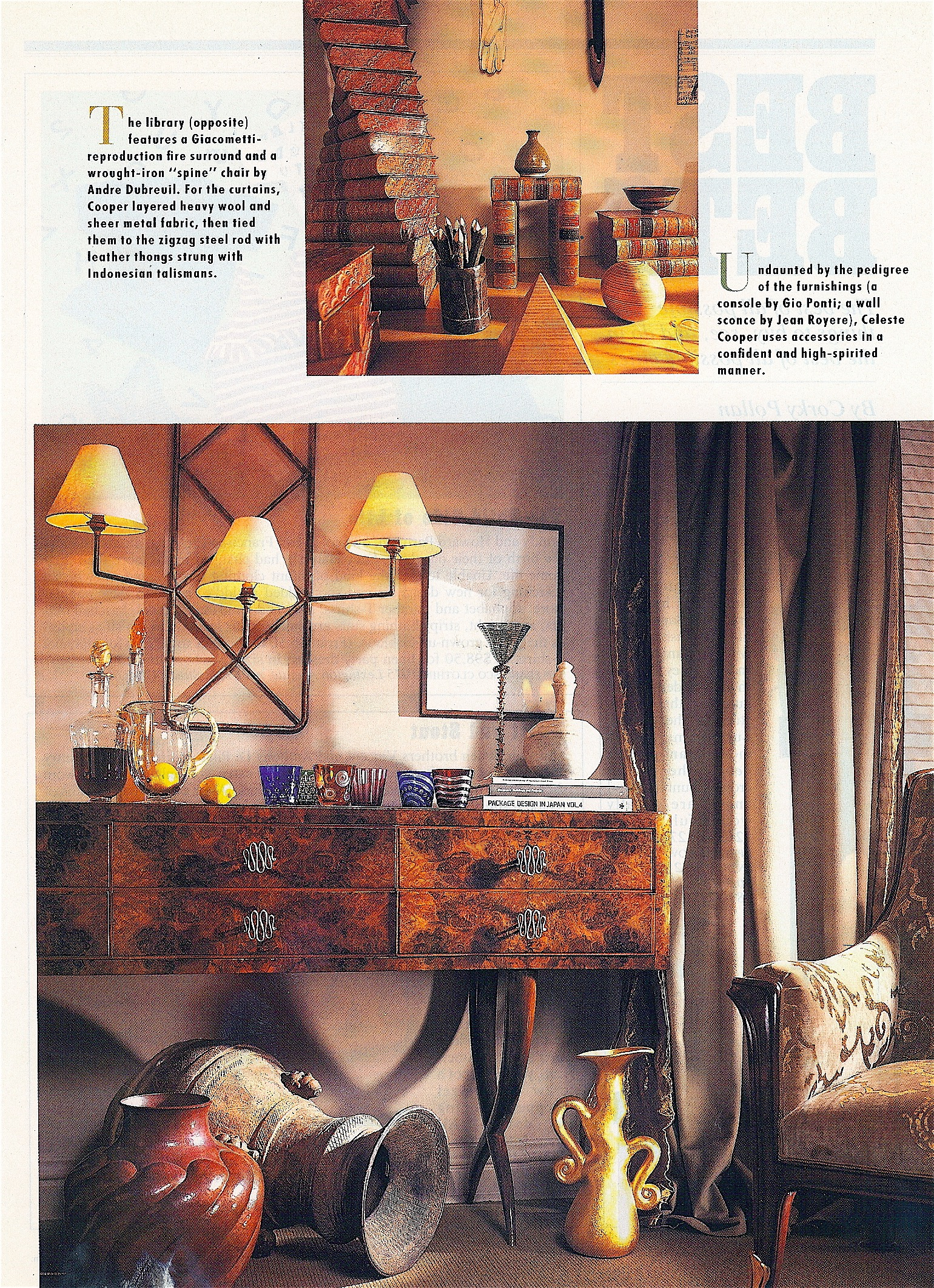 Coffin & King Press - Coffin & King Gilded Vase featured in Kip's Bay Decorator Show House/ New York Magazine