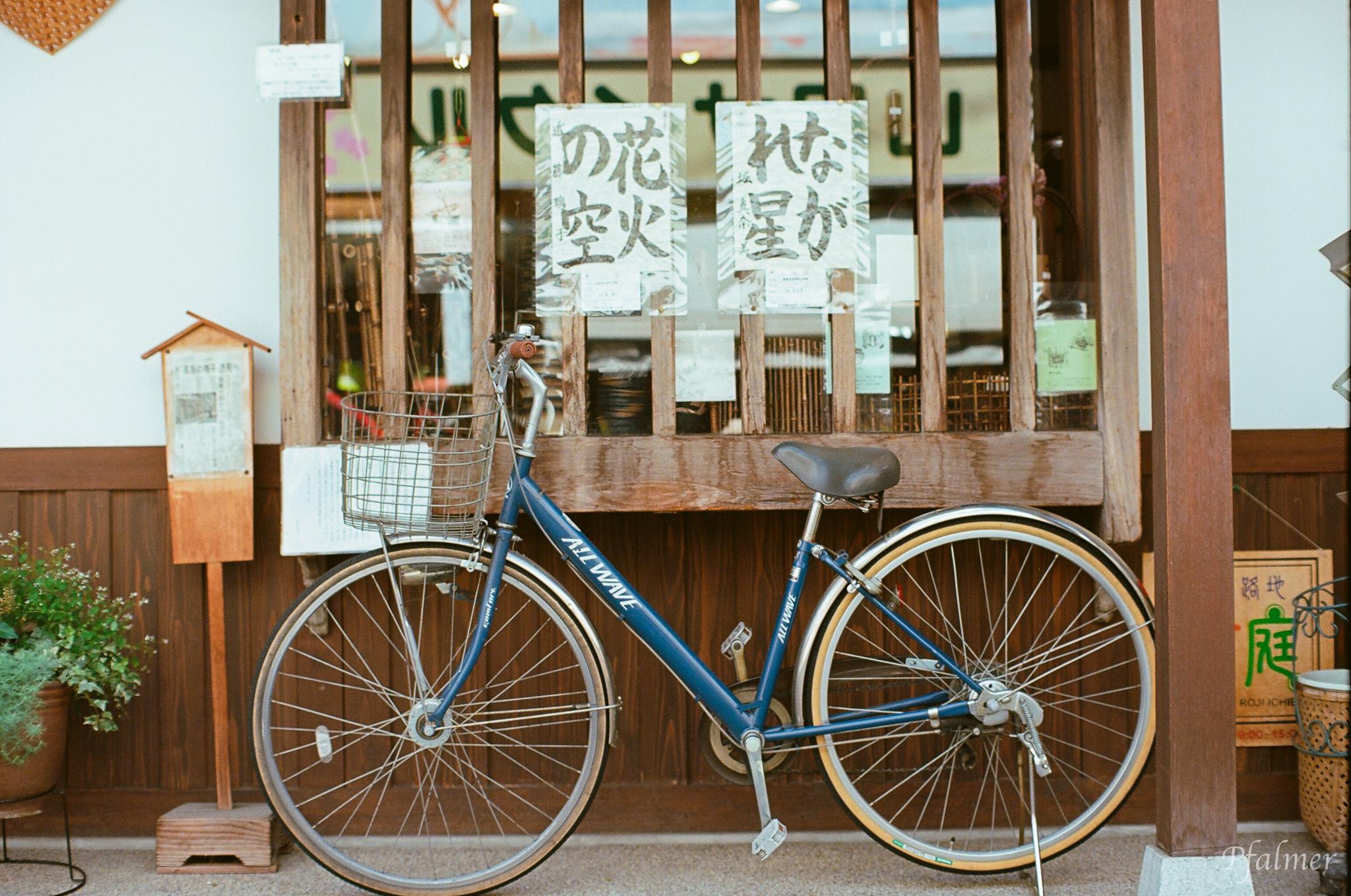 Japan Trip NikonF-3.jpg