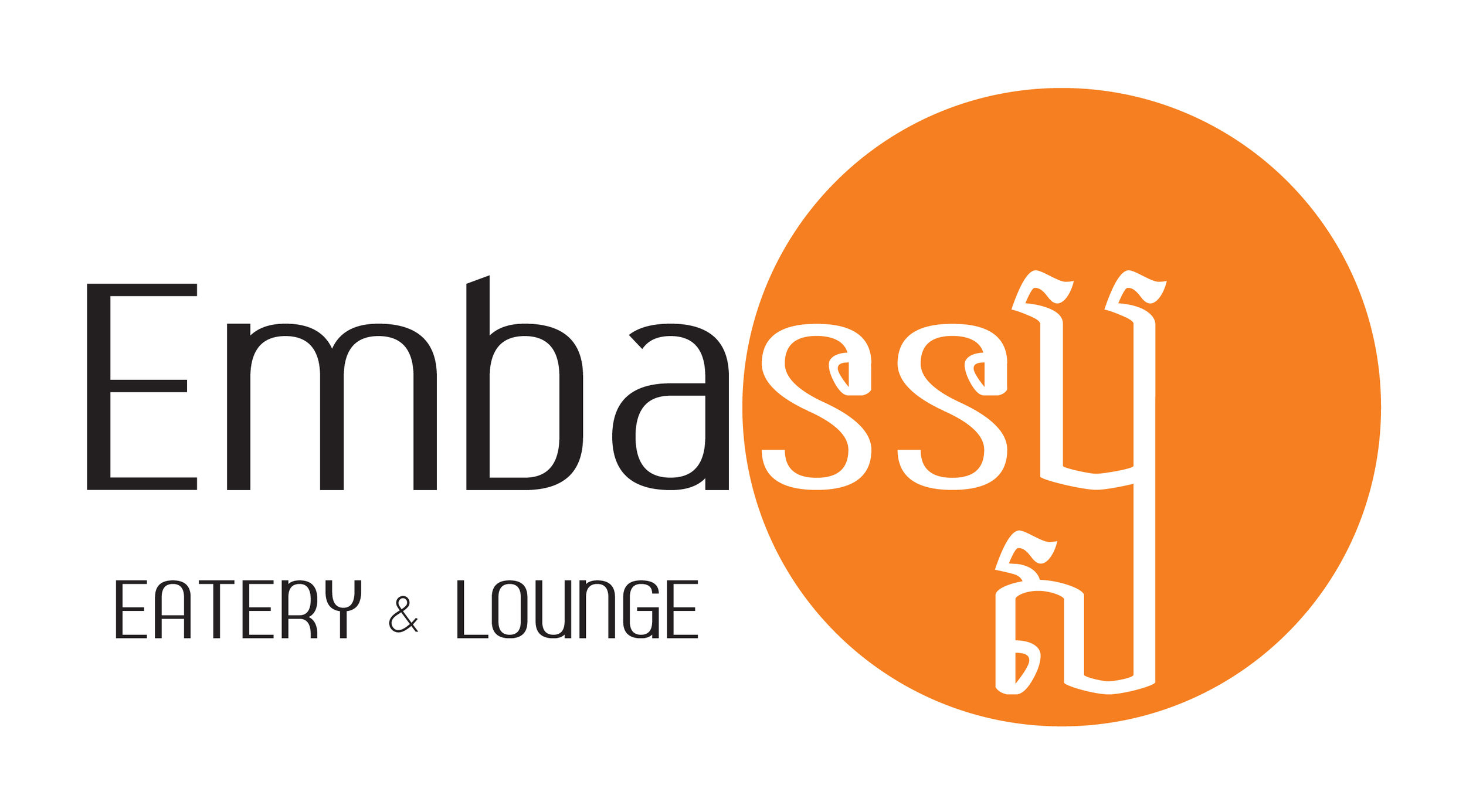Embassy Eatery Siem Reap