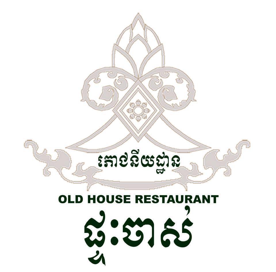 Old house restaurant