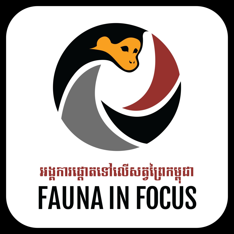 faunainfocus.png