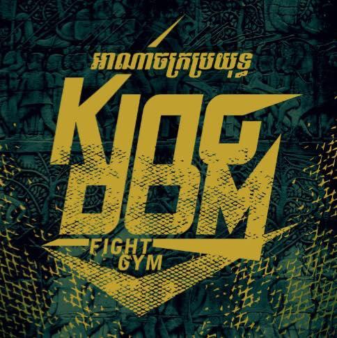 Kingdom Fight Gym