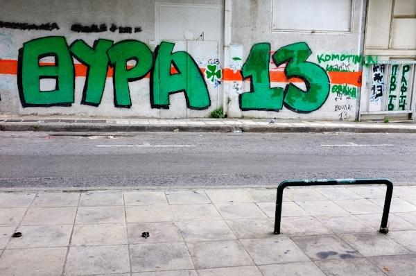 Gate 13-graffti på en husvæg i Athen.   Foto: Vladimir Rys/Getty Images