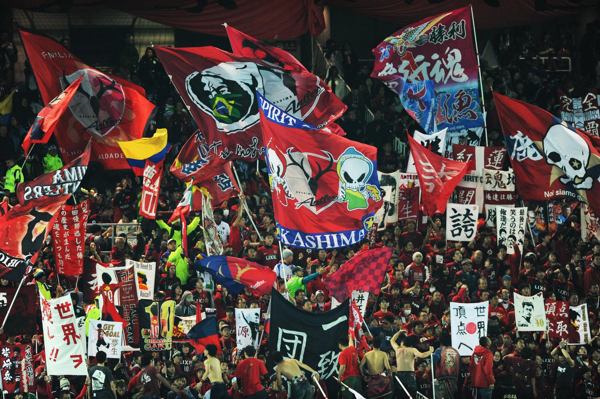 Kashima Antlers fans på lægterne til kampen mod Real Madrid (Getty Images)