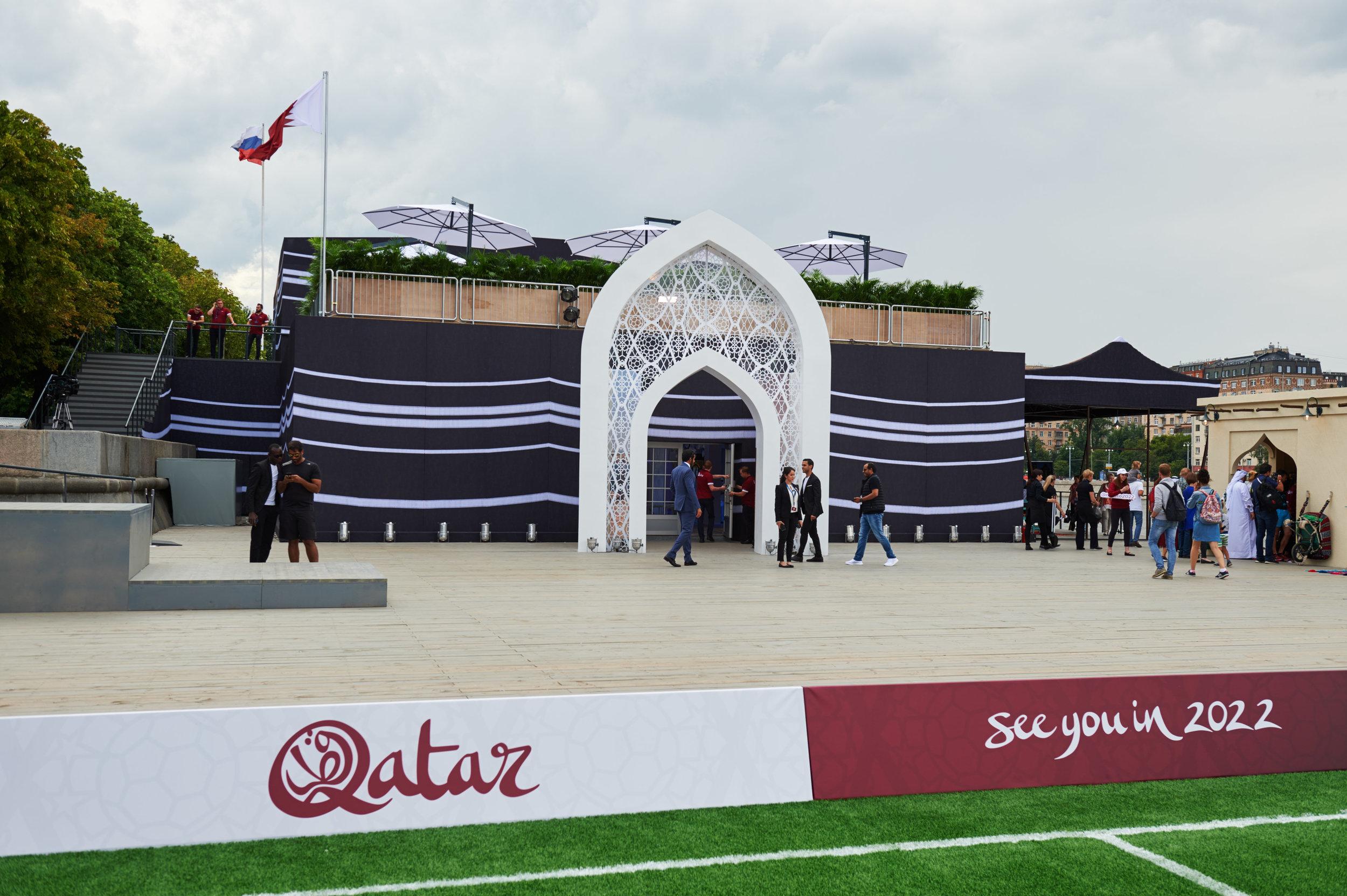Fra Qatars pressemøde under VM i Rusland. Foto: Getty Images
